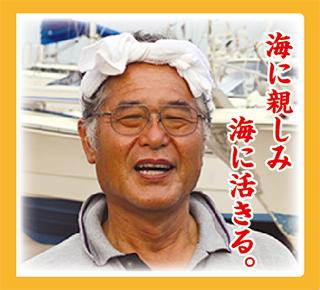 はい社長です-川崎造船所-
